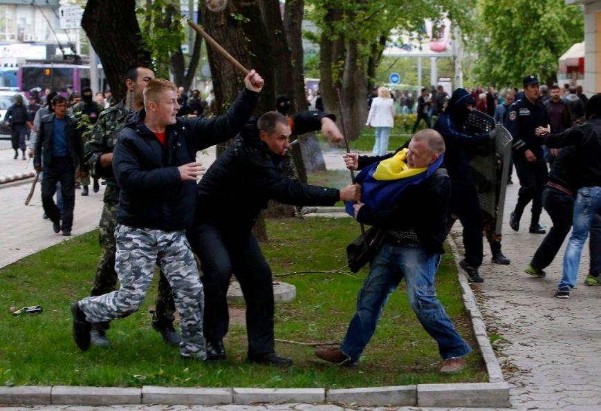 На Майдане вспомнят патриотичный Донецк (фото) - фото 1