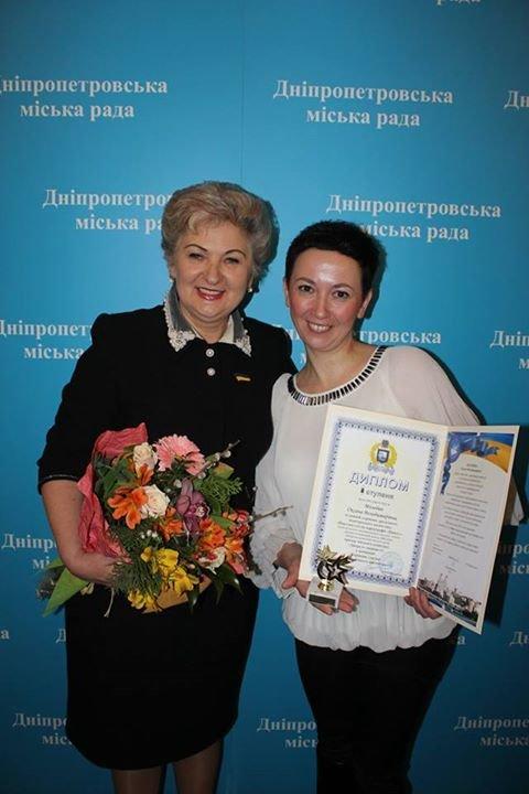 В Днепропетровске выбрали лучших учителей (ФОТО), фото-2