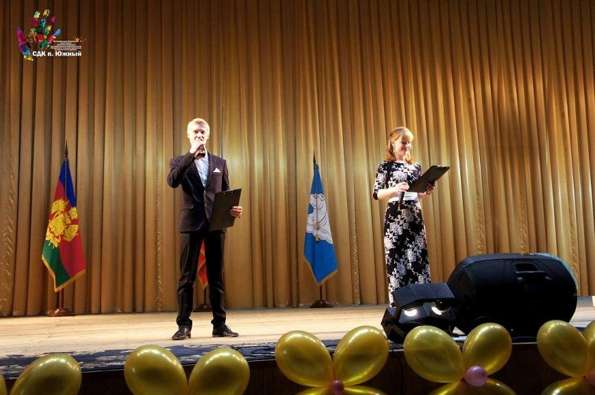В Южном прошел концерт для сотрудников воспитательной колонии (фото) - фото 1