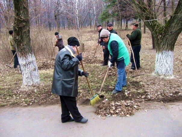 «Большой День» в парке культуры и отдыха им. Н.А.Вознесенского, фото-1
