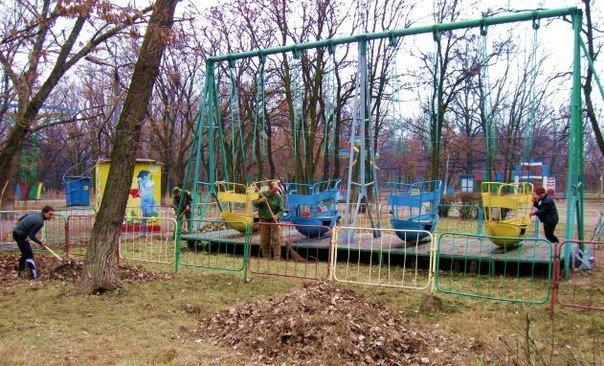 «Большой День» в парке культуры и отдыха им. Н.А.Вознесенского, фото-2