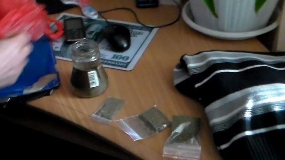 В Кременчуці жінка з племінницею організували торгівлю наркотиками (фото) - фото 2