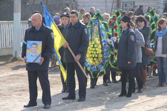 Черниговщина попрощалась с погибшим в зоне АТО милиционером (фото) - фото 1