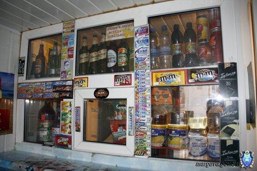 Мариупольские милиционеры изъяли некачественный алкоголь, фото-4