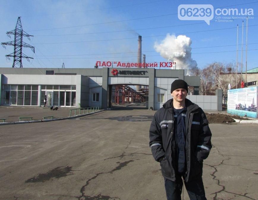 Димитровские спасатели рассказали как опасно работать в Авдеевке (фото) - фото 1