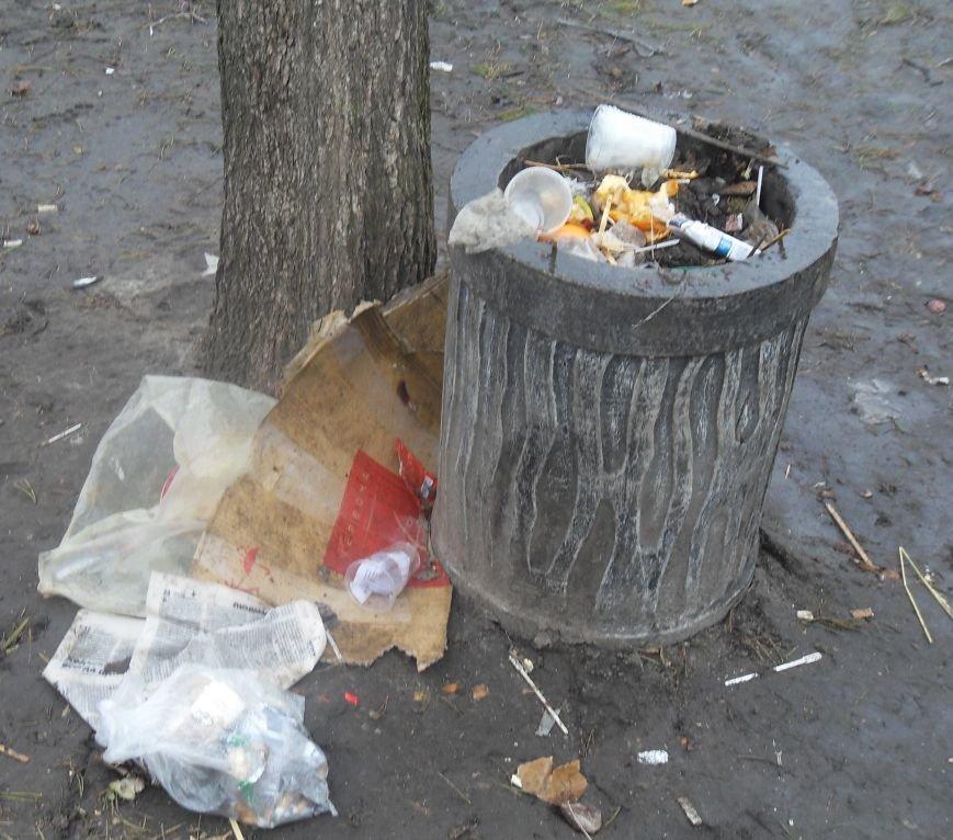Перше, що бачать гості Полтави – це величезний смітник (фото) - фото 1