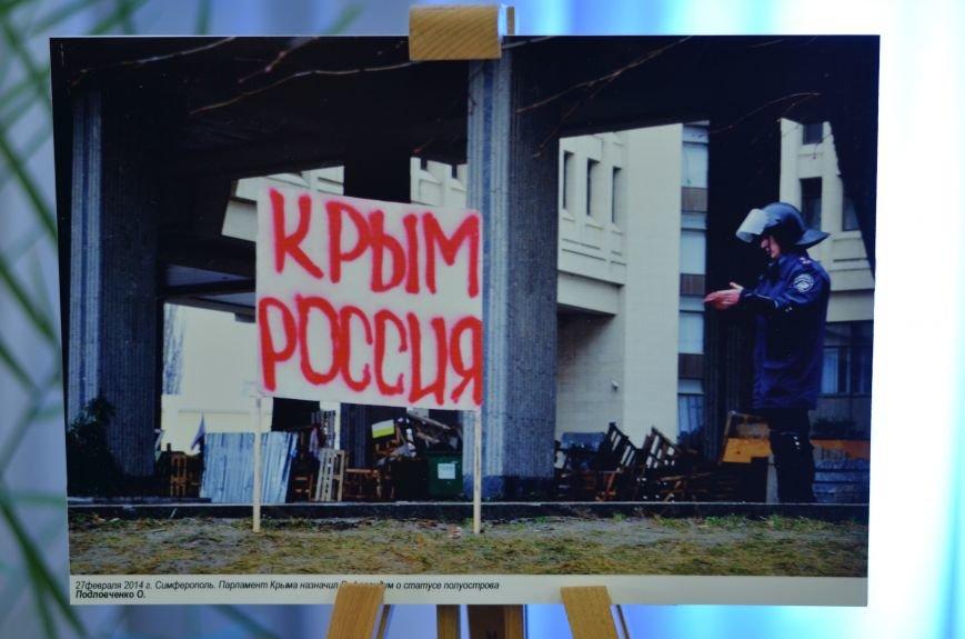 В Симферополе показали хронологию «Крымской весны» в фотографиях (ФОТО), фото-12