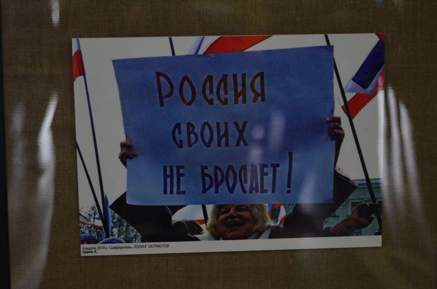 В Симферополе показали хронологию «Крымской весны» в фотографиях (ФОТО), фото-11