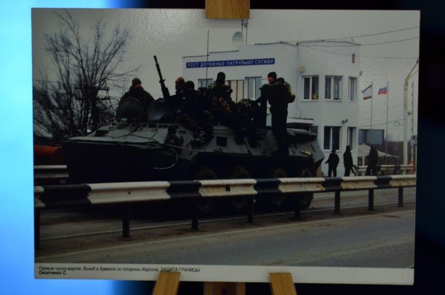 В Симферополе показали хронологию «Крымской весны» в фотографиях (ФОТО), фото-14