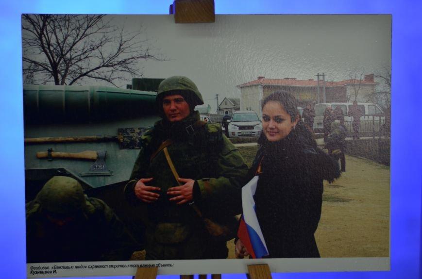 В Симферополе показали хронологию «Крымской весны» в фотографиях (ФОТО), фото-7