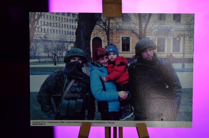 В Симферополе показали хронологию «Крымской весны» в фотографиях (ФОТО), фото-8