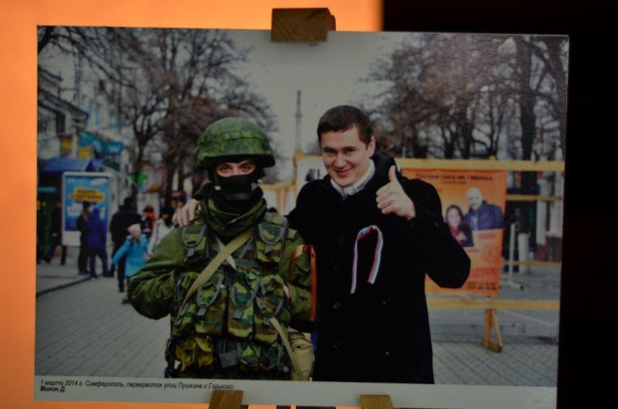 В Симферополе показали хронологию «Крымской весны» в фотографиях (ФОТО), фото-4