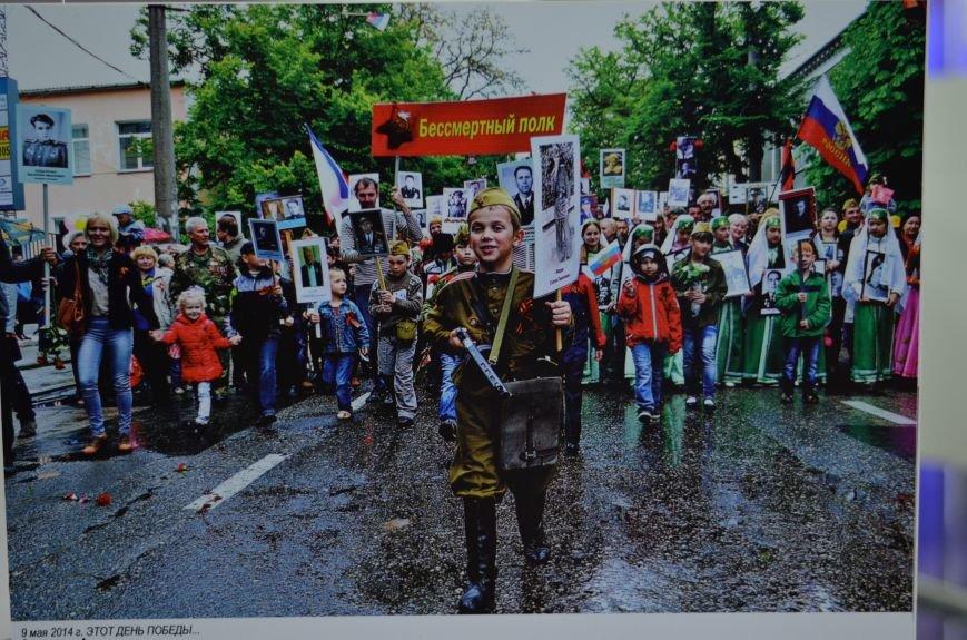 В Симферополе показали хронологию «Крымской весны» в фотографиях (ФОТО), фото-2