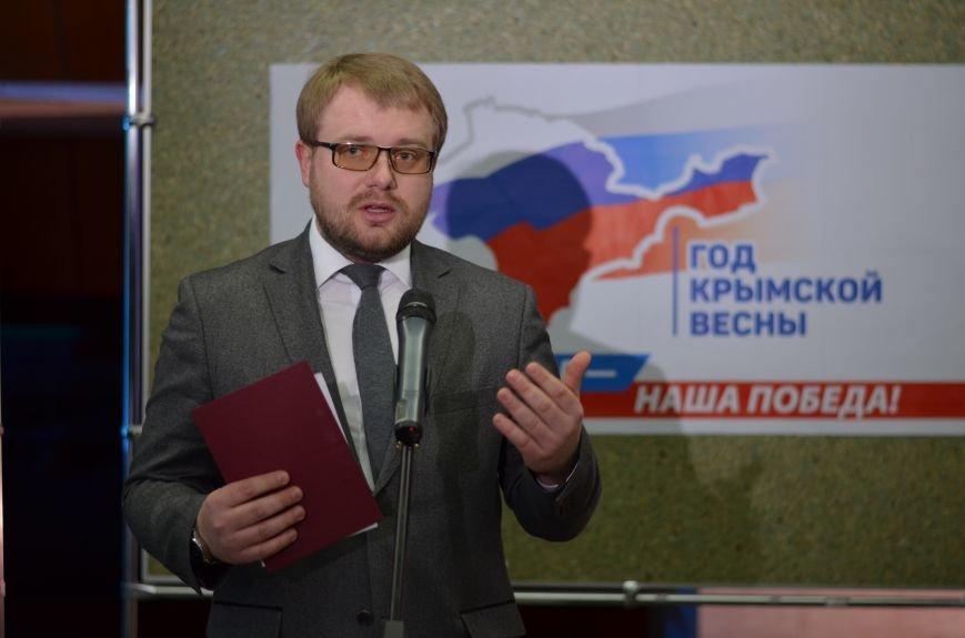 В Симферополе показали хронологию «Крымской весны» в фотографиях (ФОТО), фото-18