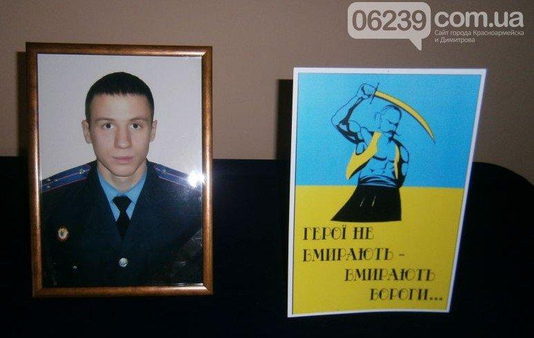 Родные погибшего красноармейского героя обратились за помощью к Ринату Ахметову (фото) - фото 1