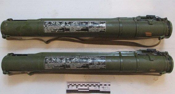 В Запорожской области подвели итоги операции «Оружие и взрывчатка» (ФОТО) (фото) - фото 2