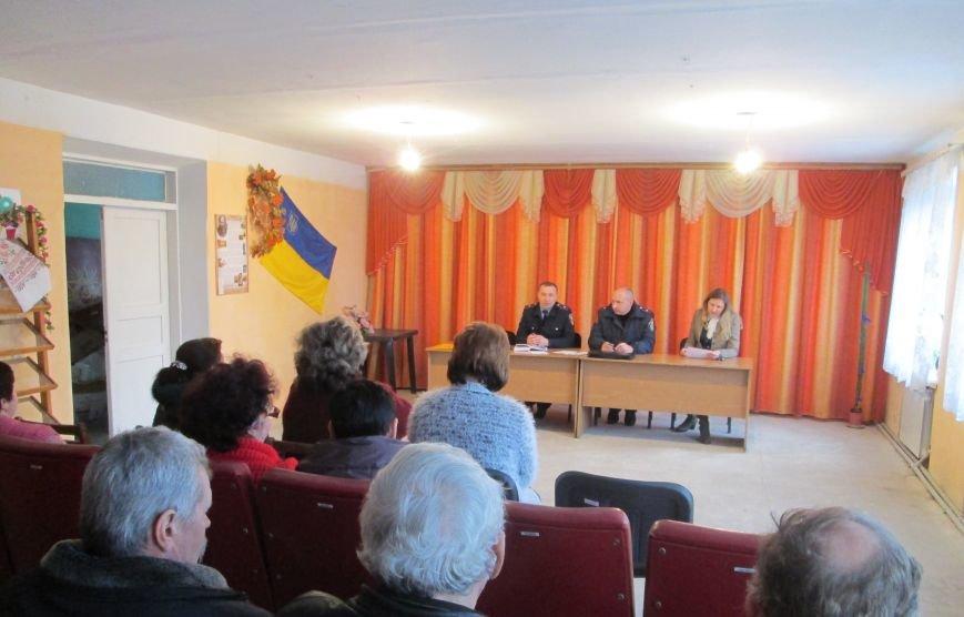 В Красноармейском районе местные жители обсудили проблемы с правоохранителями, фото-2