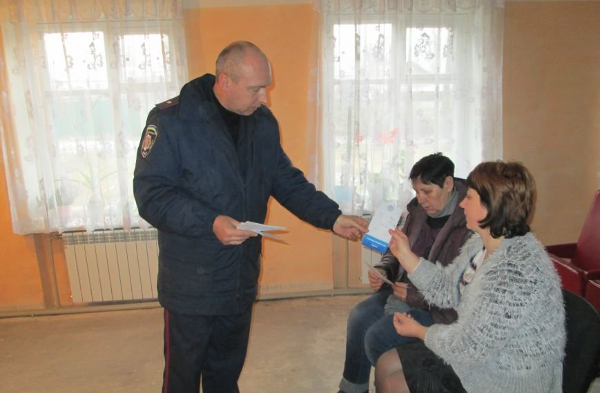 В Красноармейском районе местные жители обсудили проблемы с правоохранителями, фото-3