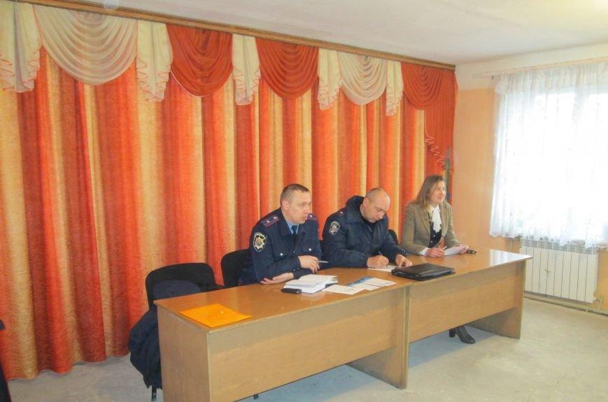 В Красноармейском районе местные жители обсудили проблемы с правоохранителями, фото-1