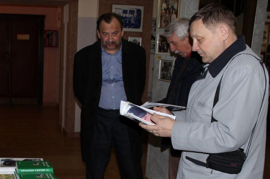В Ужгороді презентували документальне видання Степана Папа «Велика боротьба» (ФОТО), фото-1