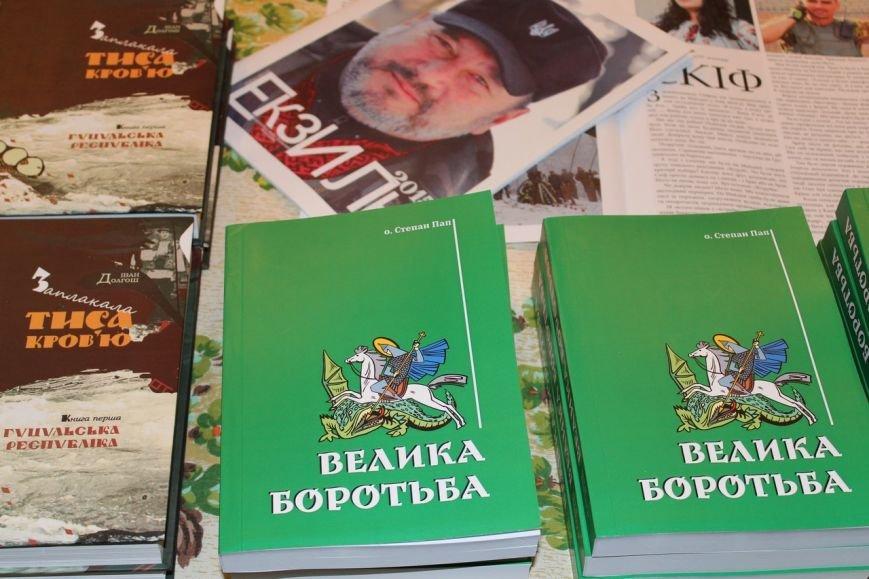 В Ужгороді презентували документальне видання Степана Папа «Велика боротьба» (ФОТО), фото-2