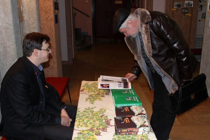 В Ужгороді презентували документальне видання Степана Папа «Велика боротьба» (ФОТО), фото-3