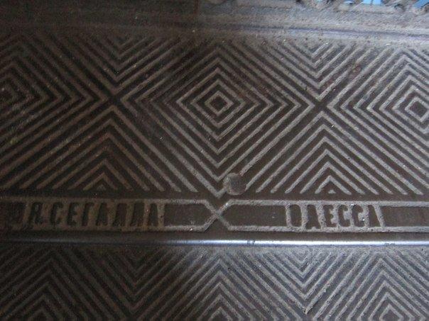 Одесса incognita: старинные лестницы (ФОТО) (фото) - фото 19