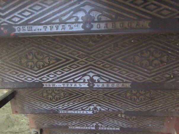 Одесса incognita: старинные лестницы (ФОТО) (фото) - фото 13