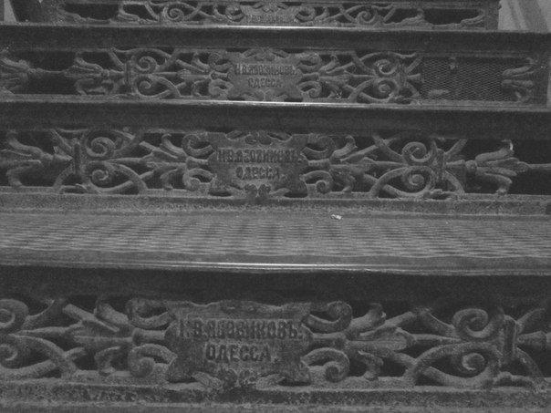Одесса incognita: старинные лестницы (ФОТО) (фото) - фото 15