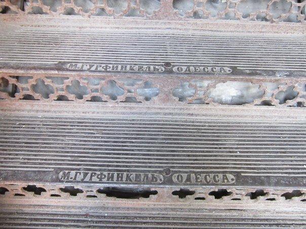 Одесса incognita: старинные лестницы (ФОТО) (фото) - фото 22