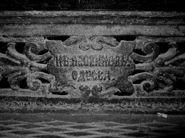 Одесса incognita: старинные лестницы (ФОТО) (фото) - фото 14