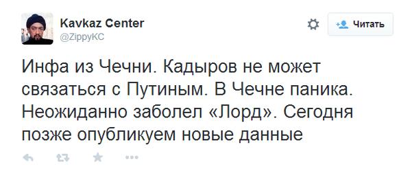 Путин арестован, Путин без сознания, Путин умер- 9 дней как он не появлялся на публике (ВЕРСИИ) (фото) - фото 1