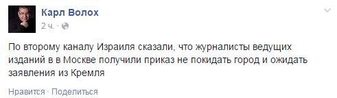 Путин арестован, Путин без сознания, Путин умер- 9 дней как он не появлялся на публике (ВЕРСИИ) (фото) - фото 3