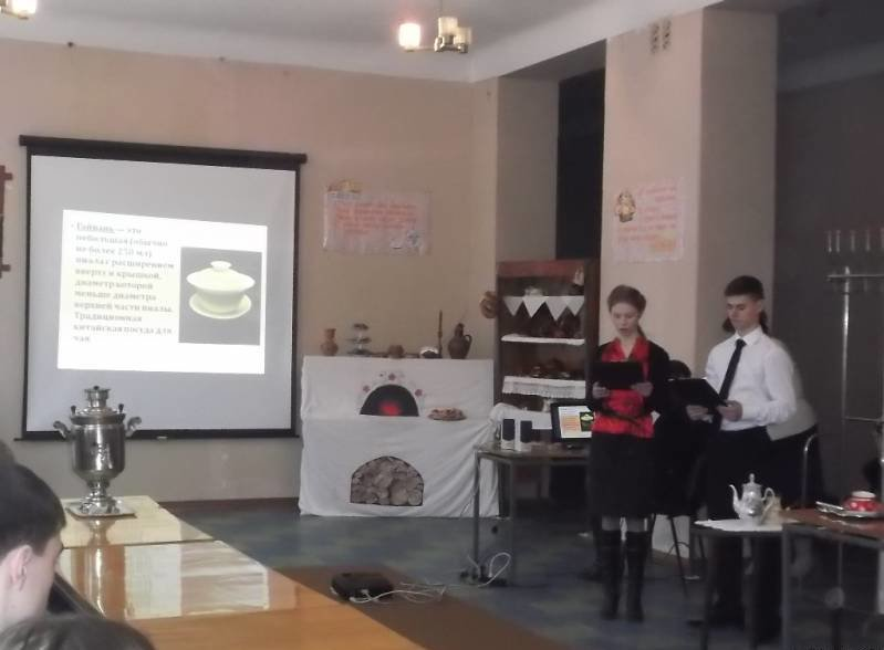 Литературно-музыкальный вечер «Чайная церемония», фото-1