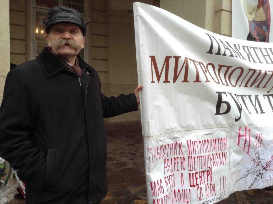 Пам'ятник Шептицькому: бути чи не бути? (фото) - фото 1