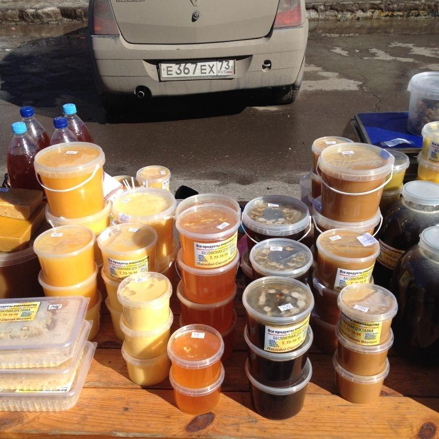 В Заволжье прошла сельскохозяйственная ярмарка, фото-9