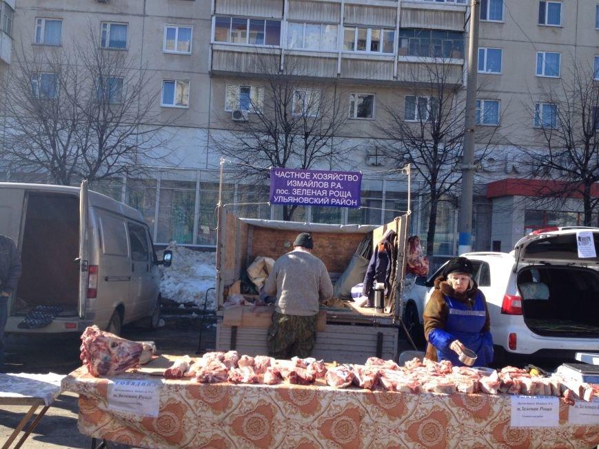 В Заволжье прошла сельскохозяйственная ярмарка, фото-7