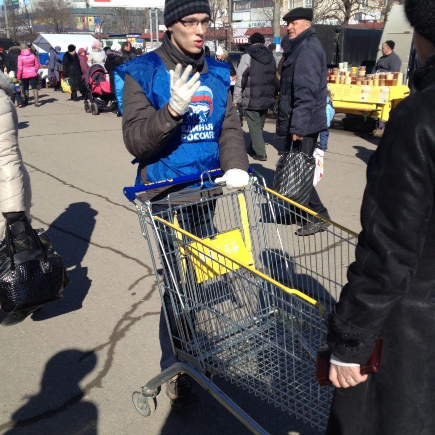 В Заволжье прошла сельскохозяйственная ярмарка, фото-8