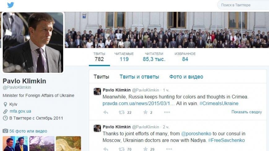 К Надежде Савченко допустили украинских врачей (фото) - фото 1