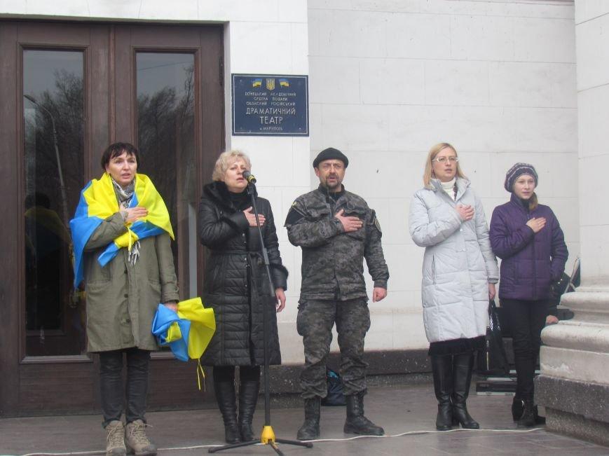 Мариупольцы стали живой цепью вокруг Драмтеатра ради мира в Украине (ФОТО+ВИДЕО), фото-11