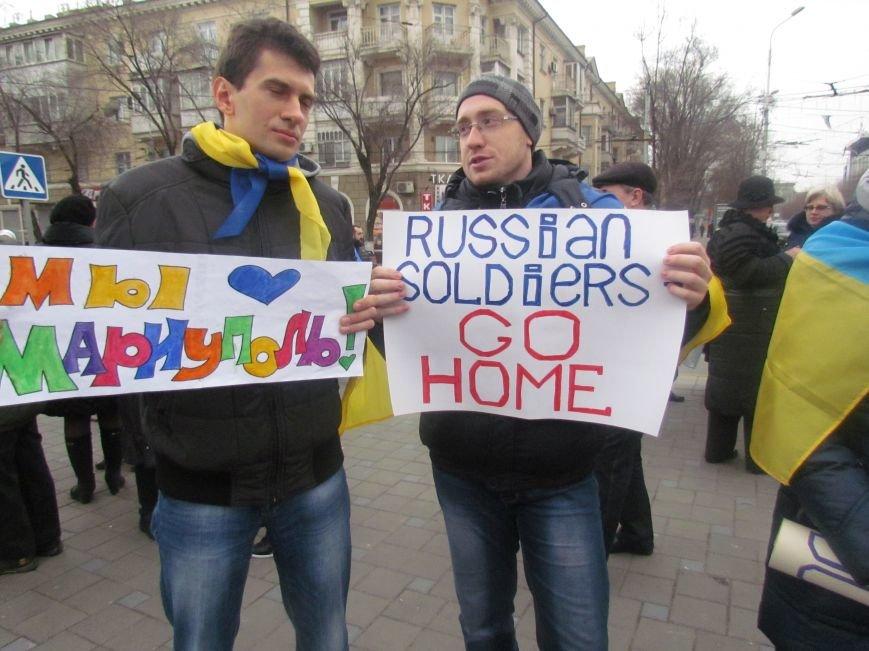 Мариупольцы стали живой цепью вокруг Драмтеатра ради мира в Украине (ФОТО+ВИДЕО), фото-1
