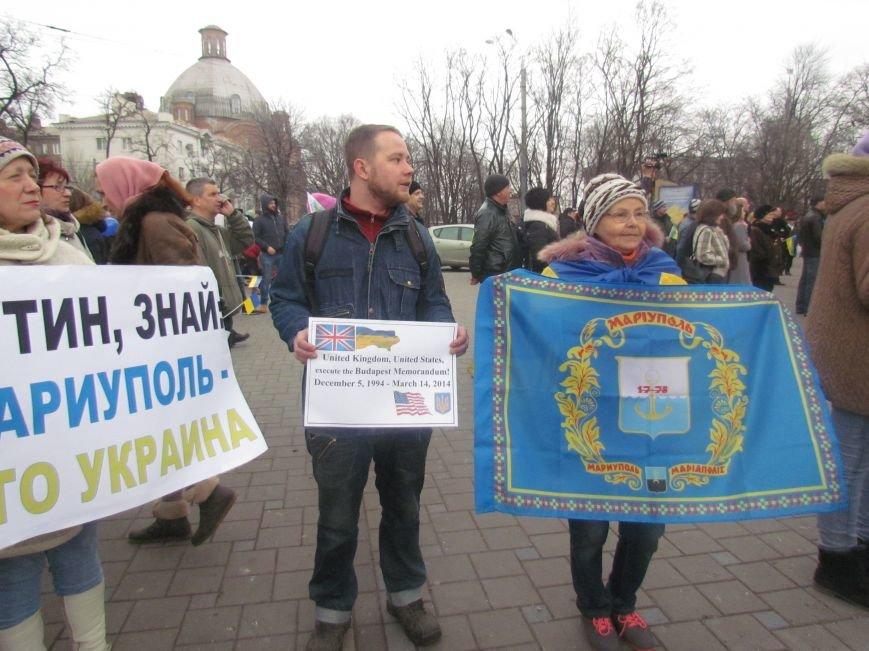 Мариупольцы стали живой цепью вокруг Драмтеатра ради мира в Украине (ФОТО+ВИДЕО), фото-4