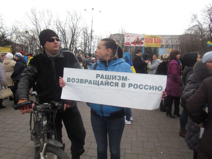 Мариупольцы стали живой цепью вокруг Драмтеатра ради мира в Украине (ФОТО+ВИДЕО), фото-2