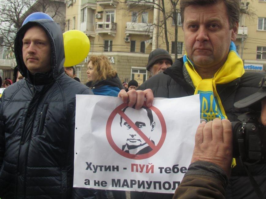 Мариупольцы стали живой цепью вокруг Драмтеатра ради мира в Украине (ФОТО+ВИДЕО), фото-5