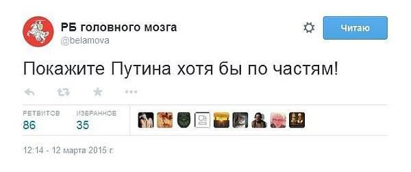 «Путин умер» и народное творчество (ФОТО) (фото) - фото 1
