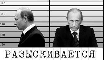 «Путин умер» и народное творчество (ФОТО) (фото) - фото 3