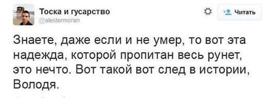 «Путин умер» и народное творчество (ФОТО) (фото) - фото 4
