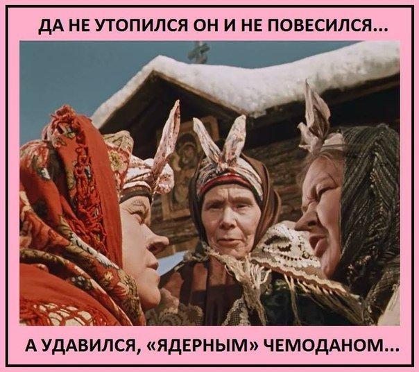 «Путин умер» и народное творчество (ФОТО) (фото) - фото 5