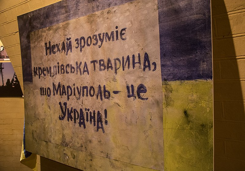 В Киевской крепости открылась экспозиция, посвященная обороне Мариуполя (ФОТОРЕПОРТАЖ) (фото) - фото 1