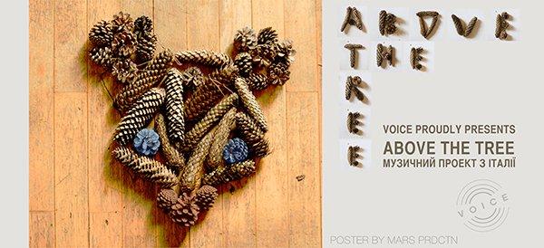 В Ужгороді відбудеться виступ італійського проекту «Above The Tree» (ВІДЕО), фото-1